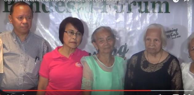 フィリピン「慰安婦」正義と補償を求めて会見(2016年1月22日)