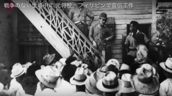 人見潤介さん「戦争のない世の中に」共同通信インタビュー(2016年1月29日)