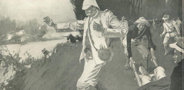 アーリントン国立墓地とフィリピン(2)「フィリピン反乱」